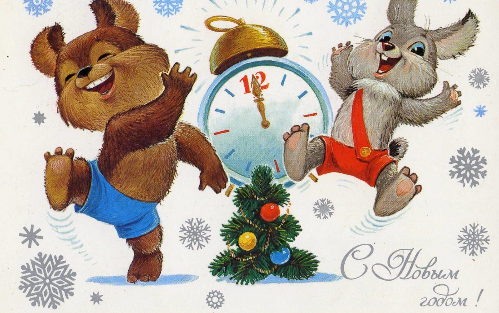 C 30 декабря по 8 января наша типография отмечает Новый год!